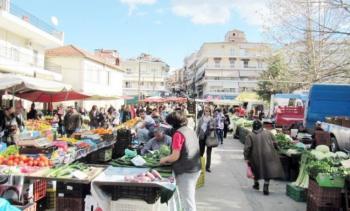 Ρυθμίσεις λειτουργίας των Λαϊκών Αγορών του Δήμου Βέροιας!