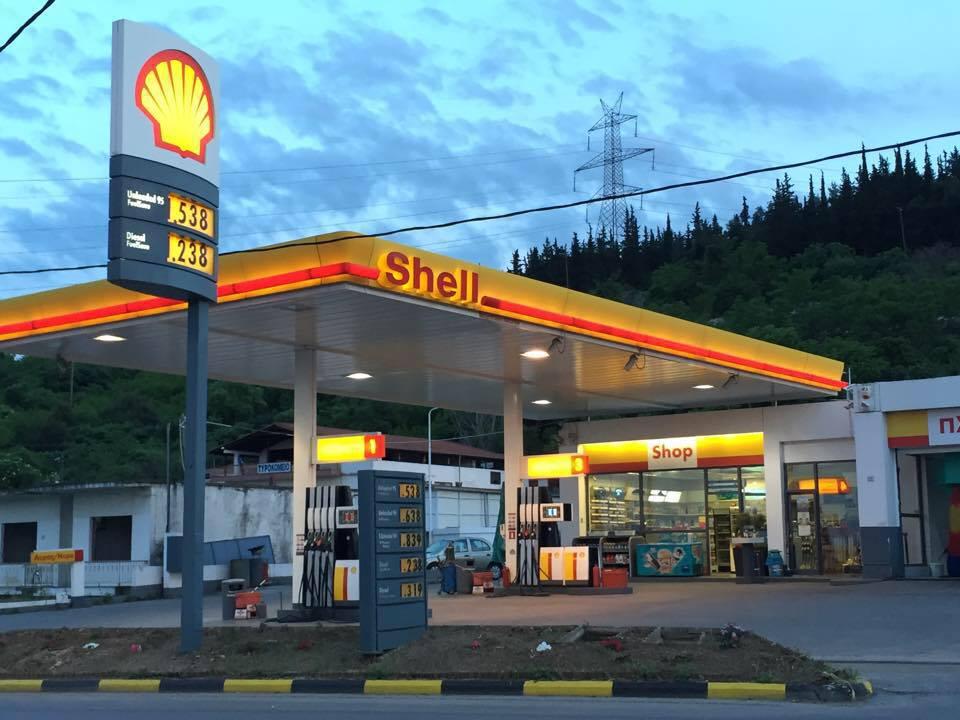 Shell Sismanidis ΒΕΡΟΙΑ